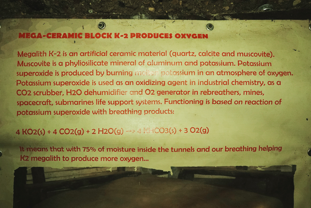 Description of the production of Oxygen of the Mega – Ceramic block K – 2. Tunnel Ravne, May, 2017.